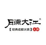 月满大江与鑫丽华合作过制作LED发光字及店铺招牌