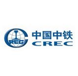 中国中铁与鑫丽华合作过制作标识标牌及导航标识