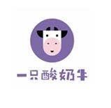 一只酸奶牛与鑫丽华合作过制作发光字灯箱及发光标牌
