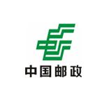 中国邮政与鑫丽华合作过制作门头牌匾及标识招牌