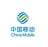 中国移动与鑫丽华合作过制作发光字标牌及发光牌匾
