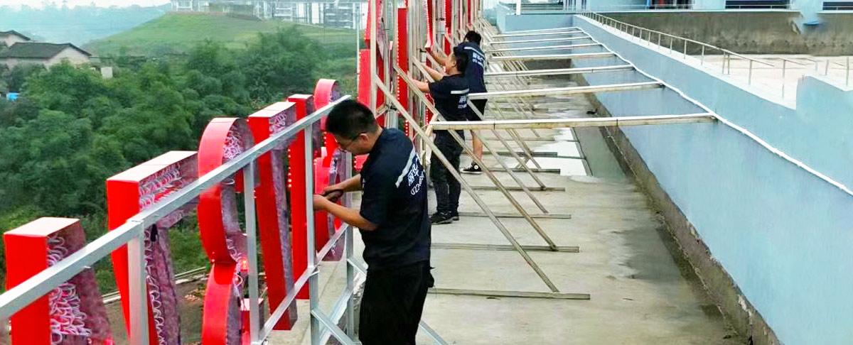安装施工-led不锈钢铁皮金属发光字制作生产厂家-重庆鑫丽华广告