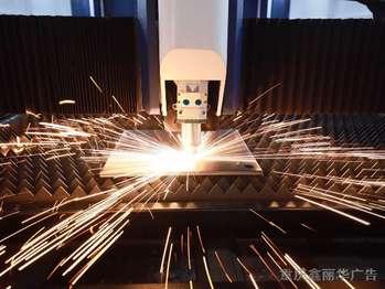 制作加工-led不锈钢铁皮金属发光字制作生产厂家