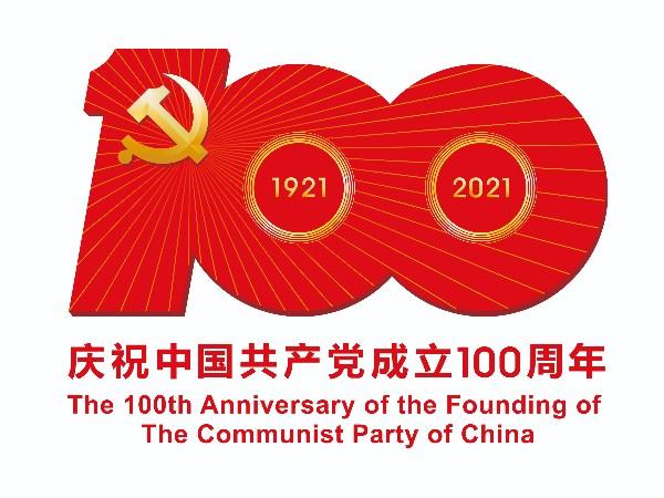 党建100周年标识