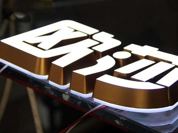 不锈钢平面金属发光字