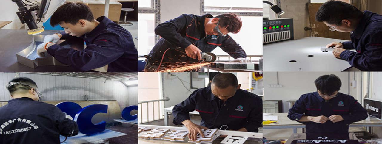 服务团队-led不锈钢铁皮金属发光字制作生产厂家