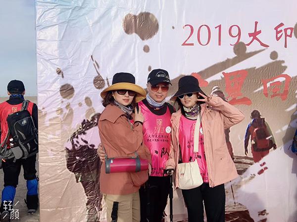 鑫丽华广告沙漠之旅活动,圆满结束!