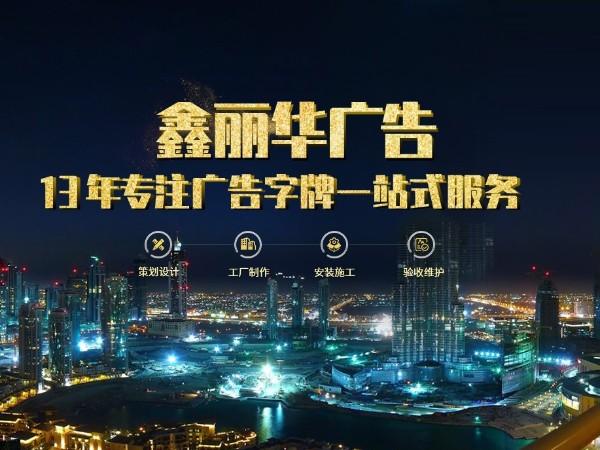 重庆西部国际广告节即将开启啦